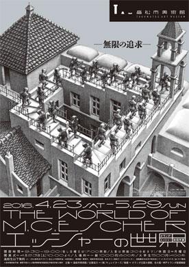 2019年7月20日恵比寿LIQUIDROOMmitsu『4周年記念ワンマン「THE NEVER